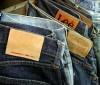 Novedad anticelulitica, crean un jean contra la celulitis