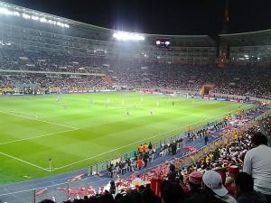 640px-Estadio_Nacional_nuevo_07_10_2011