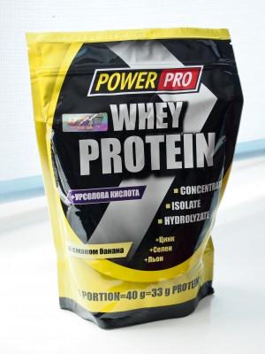 power_pro_-_whey_protein-1